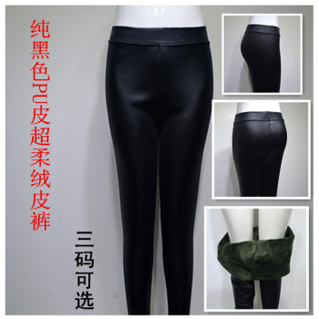 2014 explosions leather pants super-soft Po leather cashmere is not inverted washed leather XLXXLXXXL