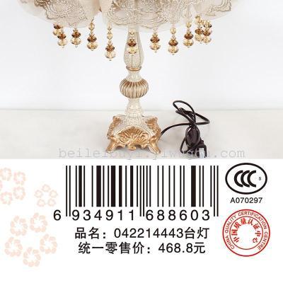 Kangle house brand high-grade bedroom 3C safety cloth lamp