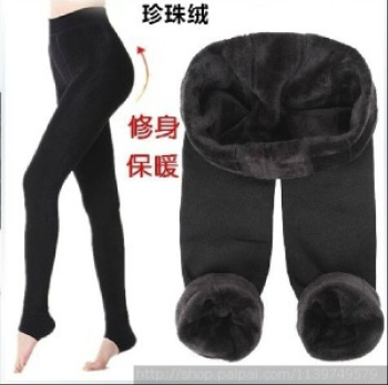 Color Pearl velvet  pants ladies  seamless warm pants ladies anti-pill factory outlet