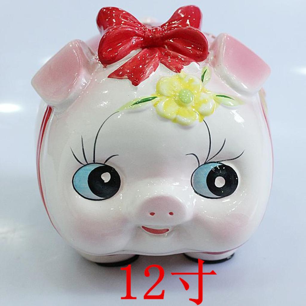 陶瓷发财猪钱罐 可爱猪储蓄罐 招财进宝猪 发财猪