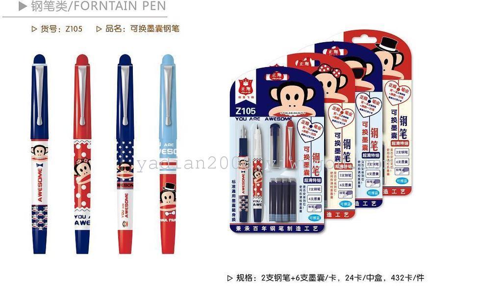 两支可换墨囊钢笔配6支