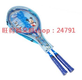 Genuine authorized Disney Mickey Princess star series of racket badminton racket fitness equipment