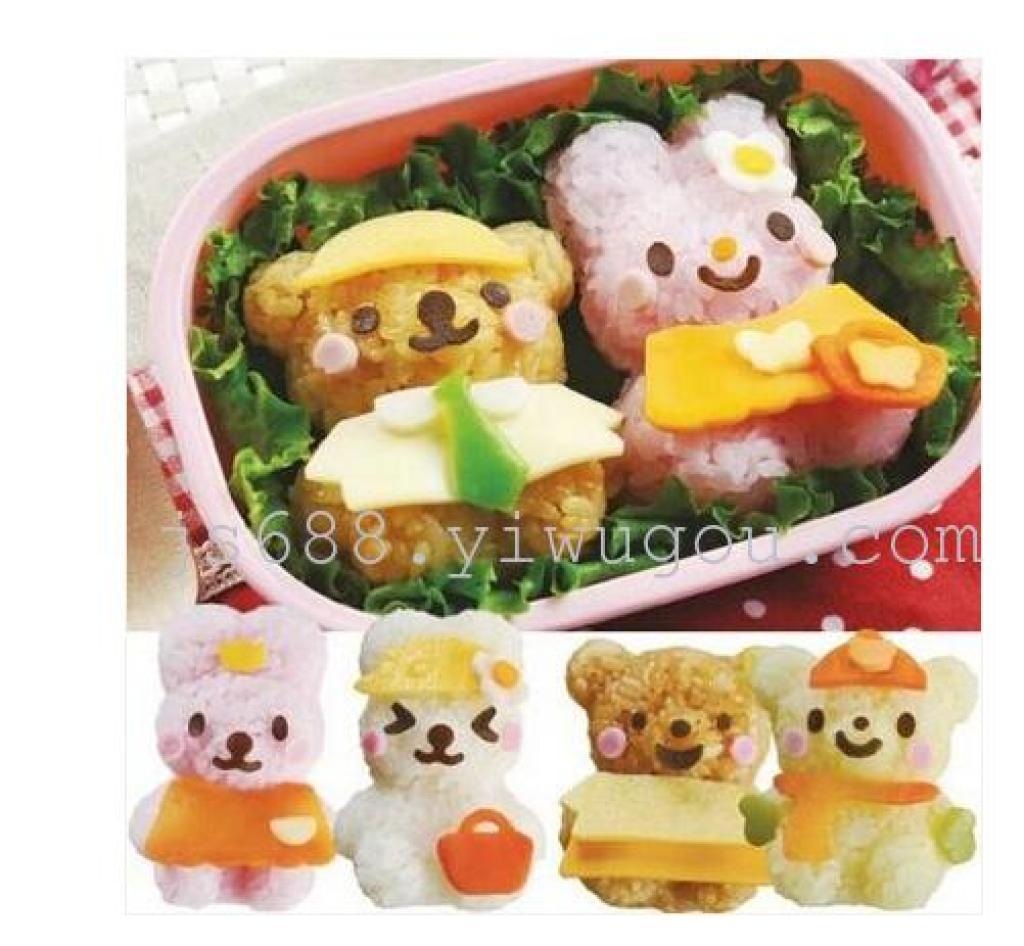 创意可爱动物diy便当盒做寿司器工具