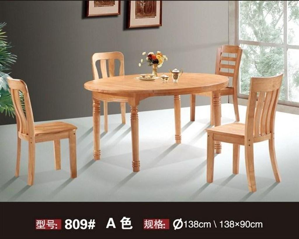木之宝多功能餐桌(餐台+六条餐椅)