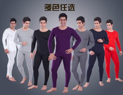 Men 8,101 modal solid color slim shirts at the end of autumn clothing thermal underwear long Johns