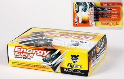 Flycat yellow cat 2, 5th card battery