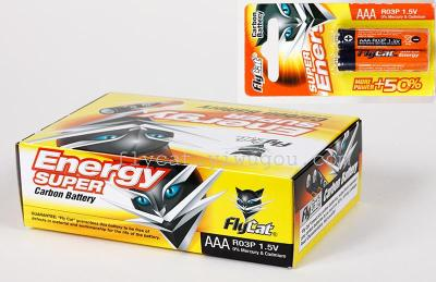Flycat yellow cat 2, 7th card carbon-zinc batteries