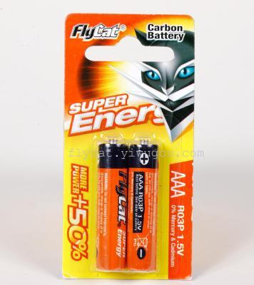Flycat yellow cat 2, 7th card carbon-zinc batteries