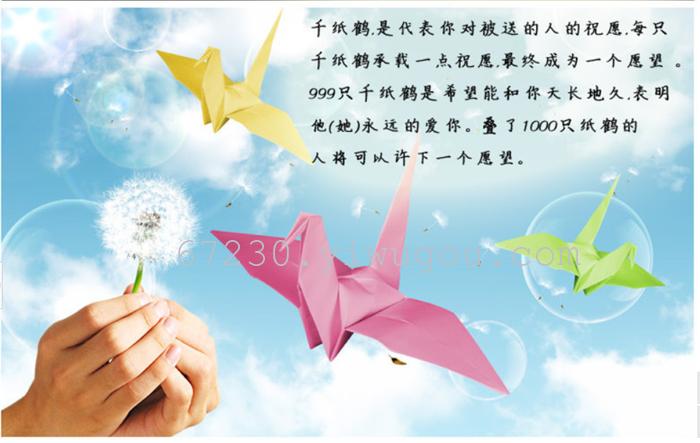彩色手工纸千纸鹤折纸材料玫瑰花爱心叠纸_金德来纸品