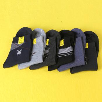 Factory direct wholesale men's socks men's socks men's socks ... Golfs City boy socks