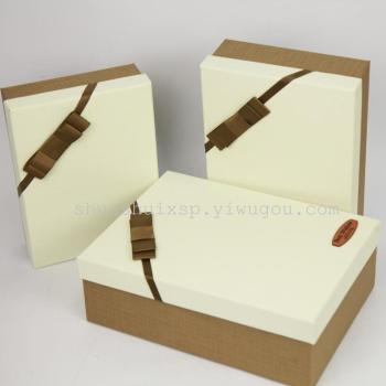 纯色礼品盒子礼品包装盒纸盒 长方形礼品盒 大号批发