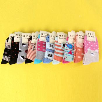 Factory direct wholesale women's cotton socks