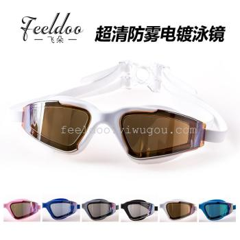 Anti fog mirror swimming goggles silica plating anti UV waterproof goggles professional game mirror FD530