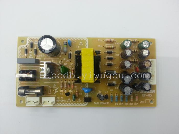 dvb,万能dvb解码板,电源板(suoer 索尔)