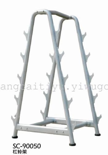SC-90050 in shuangpai barbell rack