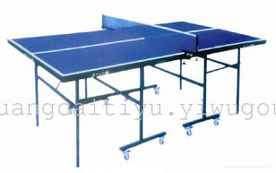 SC-89191 pulley move table tennis table