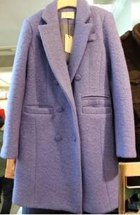 Пальто Из Шерсти Купить