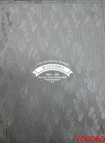Fabric, lace fabric, nylon fabric, lace fabric, nylon spandex lace fabric