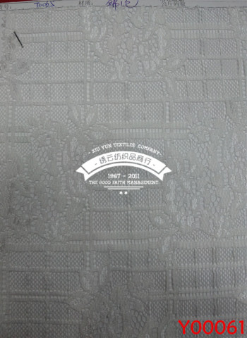 Lace fabric, lace fabric, embroidery fabric