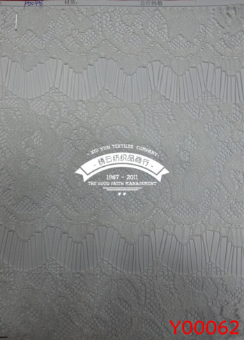Lace fabric, lace fabric, silk fabric, silk fabric, silk fabric, silk fabric