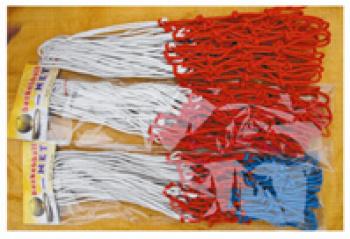 SC-89198 basketball nets