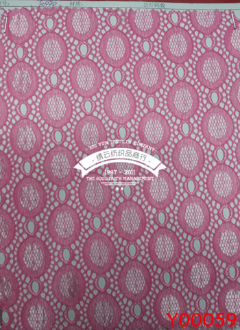 Fabric, lace fabric, nylon fabric, lace fabric, lace fabric circle