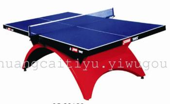 SC-89189 game ping pong table