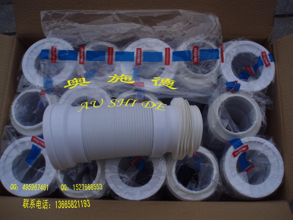 马桶后排管 侧排 墙排坐便器马桶排污管