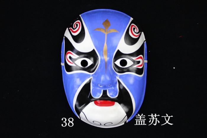 手绘石膏纸浆面具 中式国粹