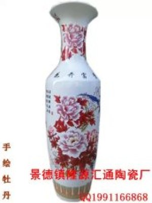 Jingdezhen floor vases wholesale and retail home furnishings gifts friends gifts