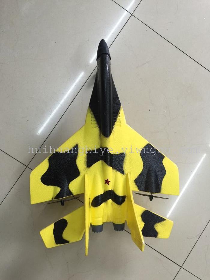 航模飞机/遥控战斗机/kt板飞机模型 飞机航母_义乌市