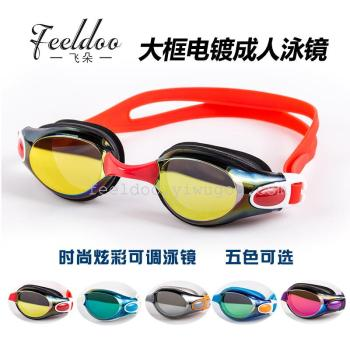 Silicone swimming goggles, swimming goggles anti-fog and UV plating professional game mirror waterproof goggles FD981