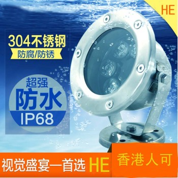 Who LED underwater lights fountain lights led underwater lights pond pool lamp light color waterproof 3W