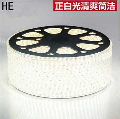 Hong Kong people can be energy-saving LED light bar SMD flexible led Strip broad living room lamp bedroom ceiling lights