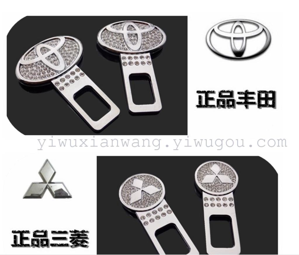 Supply Auto Diamond Car Accessory Harness Honda Toyota Volkswagen