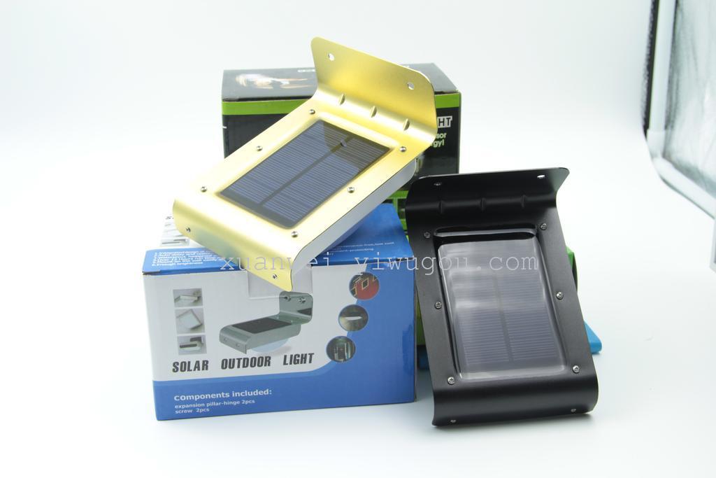 太阳能声控灯 太阳能光控灯 太阳能庭院灯 太阳能感应灯