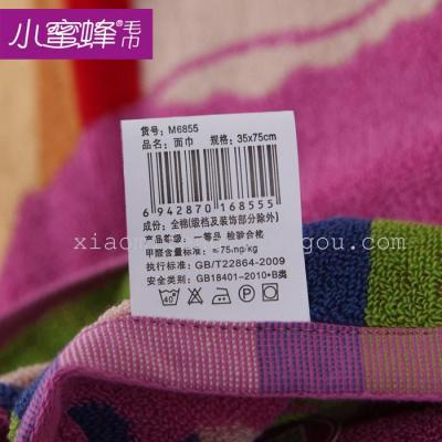 32 strands bee cotton Jacquard towel towel towel 6855