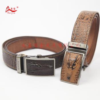 Five inch Fushida crocodile toothless automatic leather belt buckle sticking belts
