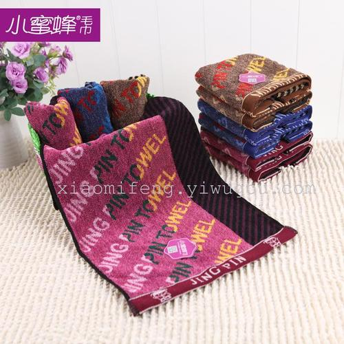 Stylish towel hot explosions cotton towel towels wash cloth towel 6830