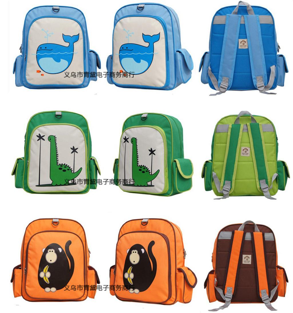 包 背包 设计 矢量 矢量图 书包 双肩 素材 1024_1093