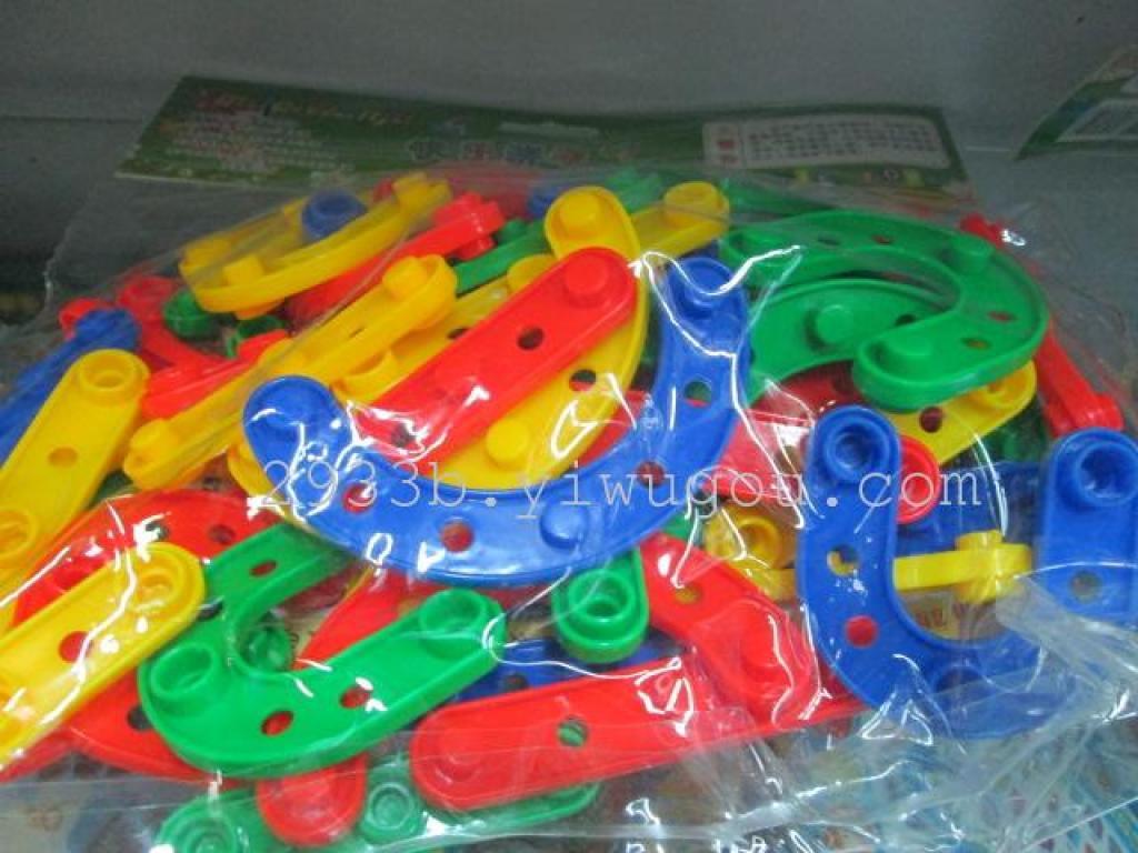 塑料积木玩具 条形拼插积木 儿童拼图