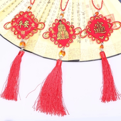 Supply Car Christmas Pendants Wholesale Embroidery Chinese Knot