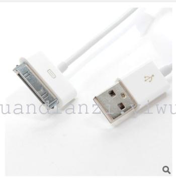 苹果iphone4s数据线 iphone4g数据充电线