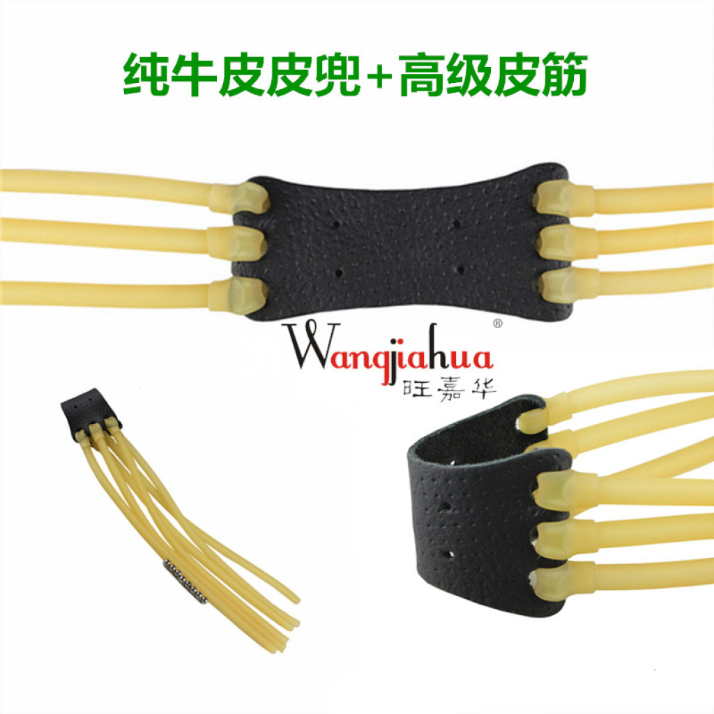 Supply Traditional rubber band rubber band slingshot six shares ...
