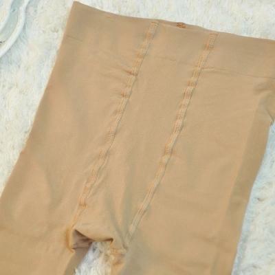 """""""basso"""" fili di seta nero velluto calze vagano per i prezzi della carne"""