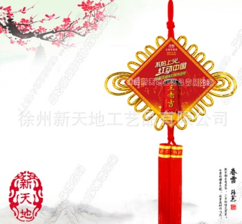 Milk beverage only red gift pendant decorative features China wind Arts Chinese junction