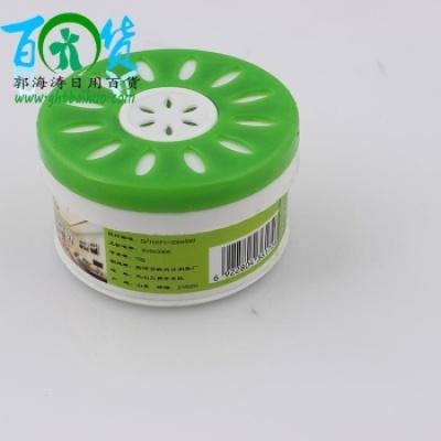 Meteor Garden freshener factory direct wholesale general merchandise wholesale air fresheners 2 daily