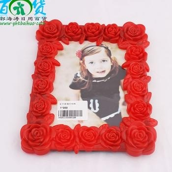 Xingyi roses two photo frames in Yiwu commodities wholesale colored plastic daily necessities
