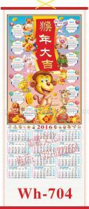 2016 календарь документ ротанга ротанг календарь календари бумажные серии календарь.