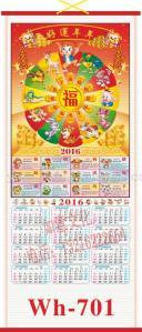 Ротанга ротанг настенный календарь календарь бумаги серии календаря.